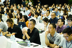 - This year the BAU Congress China in Bejing register a rising number of visitors.