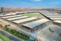 - Shanghai New International Expo Centre (SNIEC), is the leading international exhibition venue in the heart of Shanghai and a Sino-german joint venue with western management