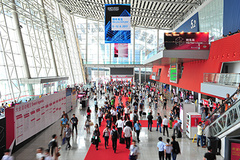 - As the market of energy-efficient buildings is booming in China, the Guangzhou Electrical Building Technology (GEBT) exhibition shows technical solutions for the building industry.