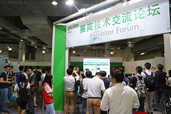 - For more than ten years, experts from industry and academia meet in Shanghai at PCIM Asia.