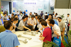 - This year's China Diecasting will take place on 19-21 July 2017 in Shanghai.