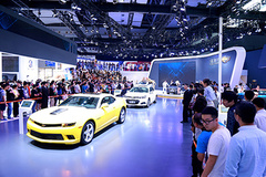 - The Essen Motor Show will take place in China, too.