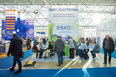 - upakovka 2018 will be held at AO Expocenter Krasnaja Presnja in Moscow from 23 to 26 January 2018.