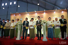 - This year's opening ceremony for Building & Construction Myanmar will at October 12th