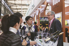 - Pro Wine China will take place on 14-16 November, 2017 in Shanghai.