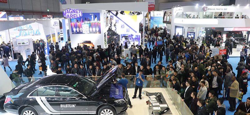 Photo: Messe Frankfurt Traders-Link (Beijing) Co Ltd
